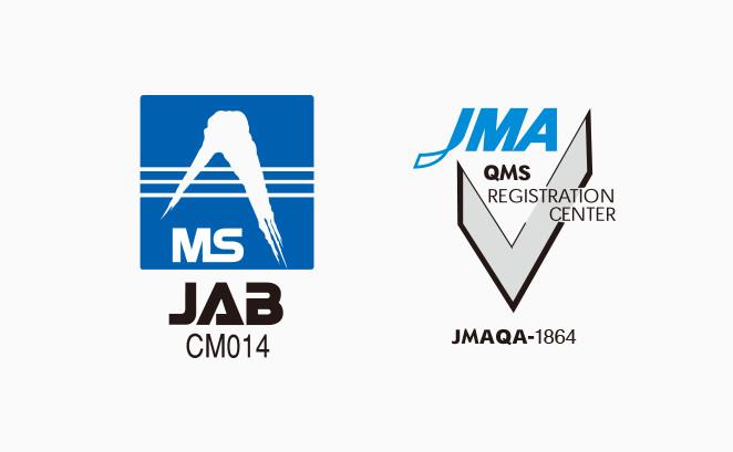 ISO9001認証の取得