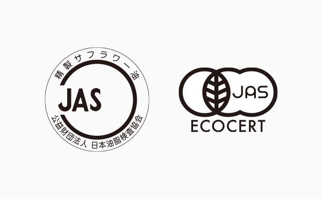 JAS/有機JAS